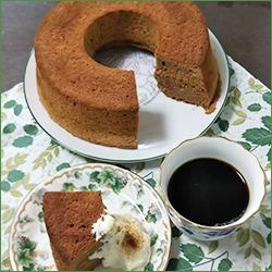 焙じ茶シフォンケーキ